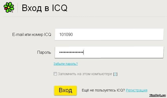 Как сделать в аське пароль